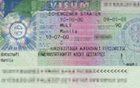 sample Schengen visa