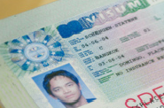 Schengen visa application guide